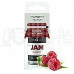Smoke Kitchen Jam,Raspberry 3мг/г,50мл